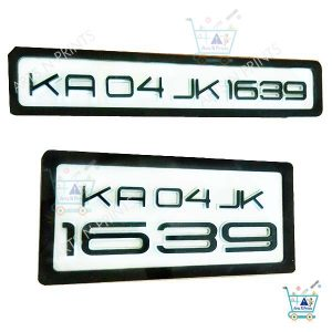 Attractive number plate design online
