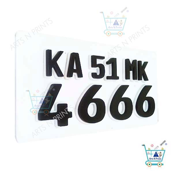 2 wheeler number plate online in India German font acrylic