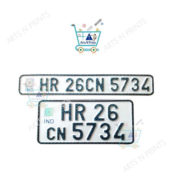 bike IND | HRSP numberplate